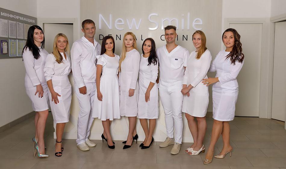 Команда врачей newsmile-kaluga